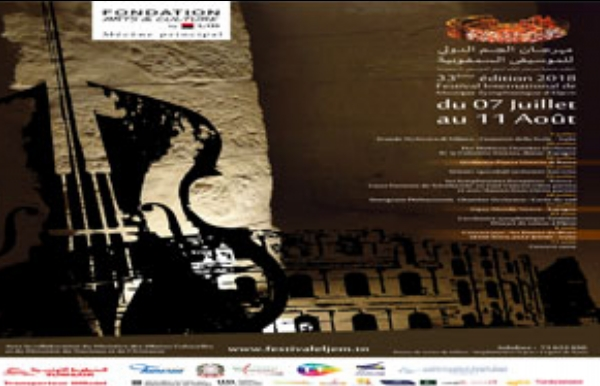 International Festival of Symphonic Music of El Jem